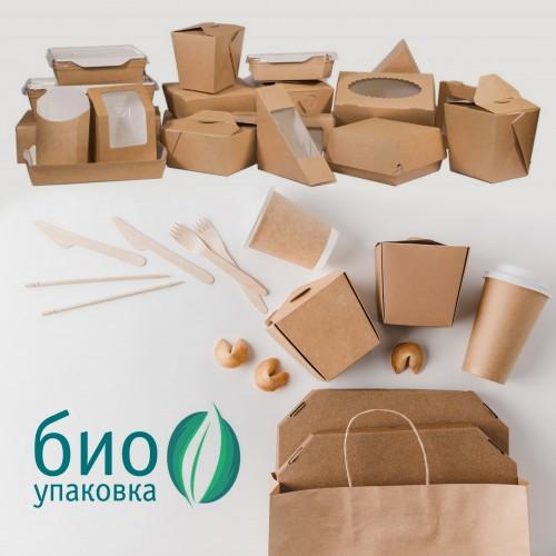 Правильный выбор для упаковки и доставки готовых блюд.