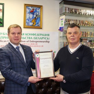 ЗАО «Триоль» получила благодарность за активное и плодотворное сотрудничество в проведении VI Недели белорусского предпринимательства