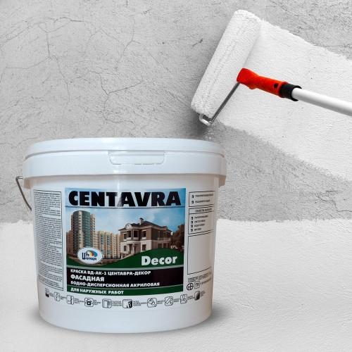 Реализуем!!! По входным ценам!!! Фасадная краска акриловая белая, 7.25 руб/кг. Фасадная краска «Центавра-Декор» ВД-АК-1
