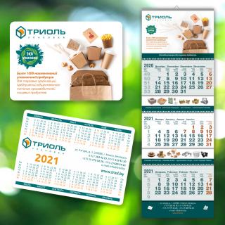 ЗАО «Триоль» продолжает серию традиционных календарей