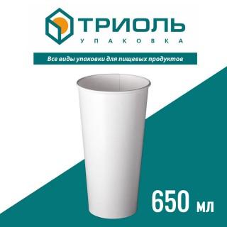 Мы рады Вам представить одноразовые бумажные стаканы на 600/650 мл.